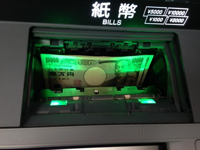 貯金 ATM